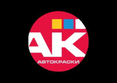 Сайт компании АвтоКраски