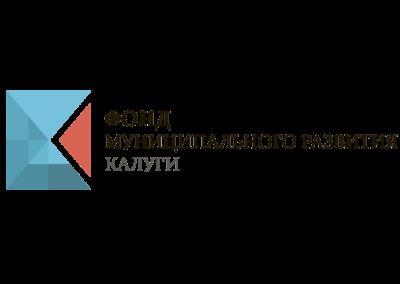 Фонд муниципального развития г. Калуги
